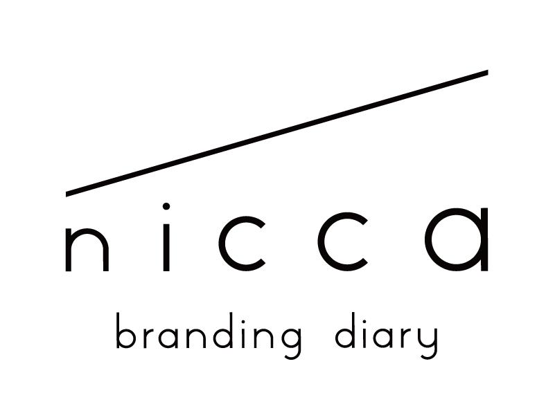 nicca branding diary